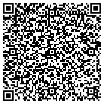 QR-код с контактной информацией организации ЛИМАРИС