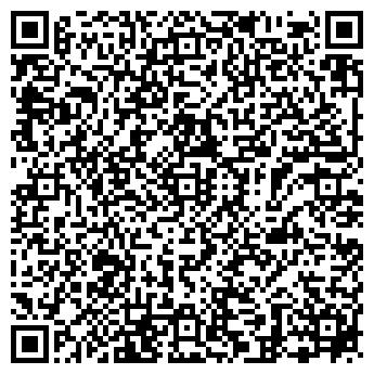 QR-код с контактной информацией организации МУЖЭП № 13