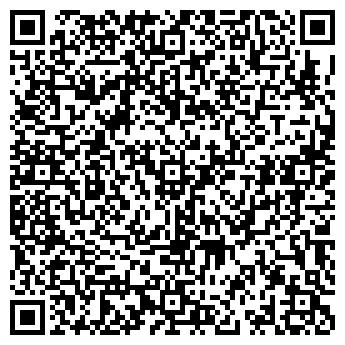 QR-код с контактной информацией организации ИНВОЙС, ООО