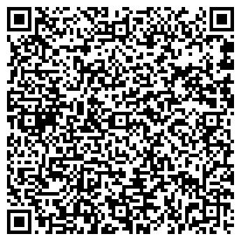 QR-код с контактной информацией организации КАБИНЕТ, ООО