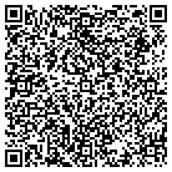 QR-код с контактной информацией организации ШИРОКОВ Г. П., ЧП