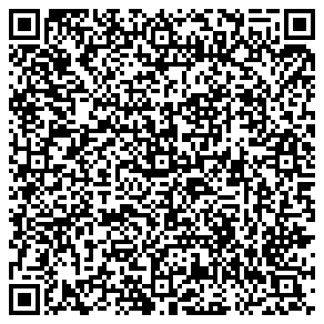 QR-код с контактной информацией организации СТУДИЯ МИНИАТЮРНОЙ СКУЛЬПТУРЫ