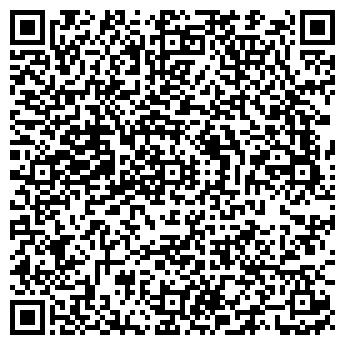 QR-код с контактной информацией организации АЛЬТЕРНАТИВА-Н
