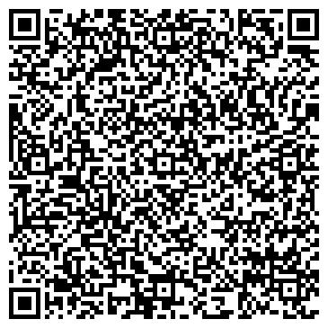 QR-код с контактной информацией организации ЕВРОПА-РУСЬ КОМПАНИЯ, ООО