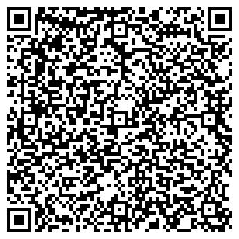 QR-код с контактной информацией организации СВАДЕБНЫЙ МИР
