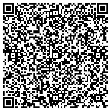 QR-код с контактной информацией организации ДЭЛФИ СТИЛЬ-КЛУБ