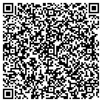 QR-код с контактной информацией организации ВАЛДАЙМЕЖРАЙГАЗ