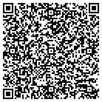 QR-код с контактной информацией организации ФАКЕЛ-ВАРИАНТ