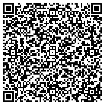 QR-код с контактной информацией организации ТВС-НОВГОРОД ТЕЛЕКОМПАНИЯ