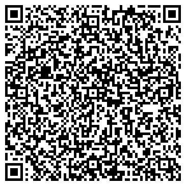 QR-код с контактной информацией организации КУРЬЕР-ЭКСПРЕСС, ООО
