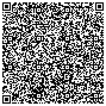 QR-код с контактной информацией организации ОТДЕЛ ГОСУДАРСТВЕННОЙ ФЕЛЬДЪЕГЕРСКОЙ СЛУЖБЫ РФ В Г. ВЕЛИКИЙ НОВГОРОД