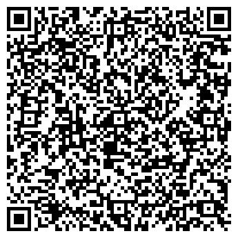 QR-код с контактной информацией организации АЛЕВТИНА