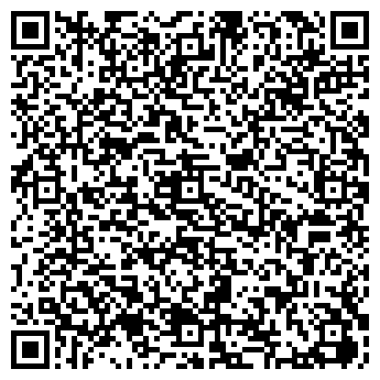 QR-код с контактной информацией организации ВИДЕОТЕКА