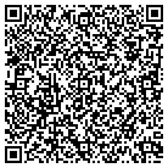 QR-код с контактной информацией организации ТЕЛЕ-СЕРВИС