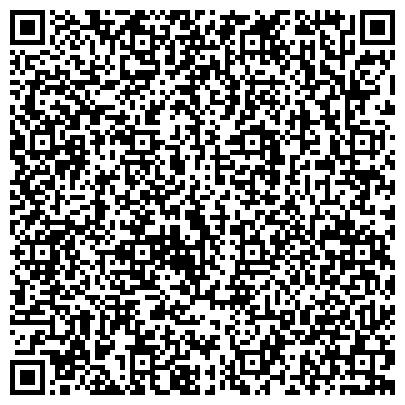QR-код с контактной информацией организации ООО Великоустюгский судостроительно-судоремонтный завод