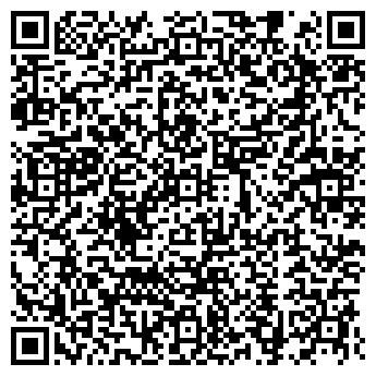 QR-код с контактной информацией организации УСТЮГСТРОЙПРОЕКТ