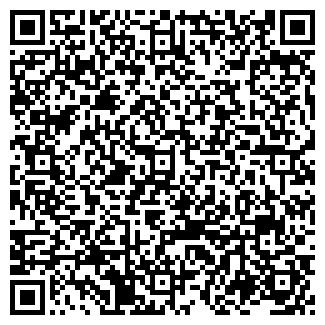 QR-код с контактной информацией организации УСТЮГХЛЕБ