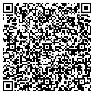 QR-код с контактной информацией организации УК АЛЬФА