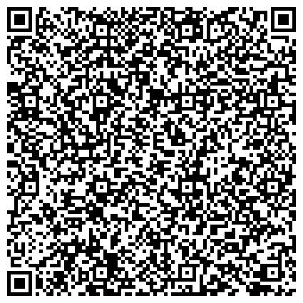 QR-код с контактной информацией организации ВЕЛИКОУСТЮГСКИЙ ГОСУДАРСТВЕННЫЙ ИСТОРИКО-АРХИТЕКТУРНЫЙ И ХУДОЖЕСТВЕННЫЙ МУЗЕЙ-ЗАПОВЕДНИК
