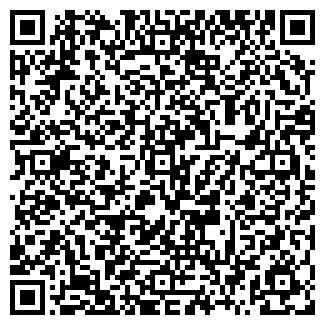 QR-код с контактной информацией организации КОКШЕНЬГА СХПК