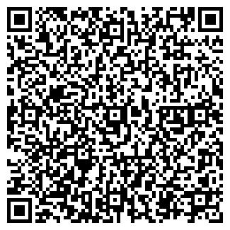 QR-код с контактной информацией организации УГРЕНЬГА, ООО