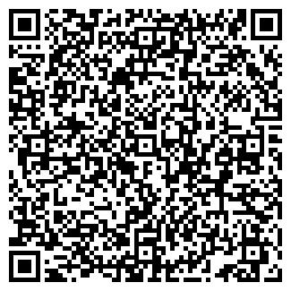 QR-код с контактной информацией организации ШАВРЕНЬГА СХПК