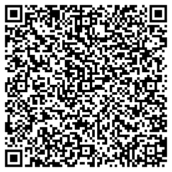 QR-код с контактной информацией организации РЕМОНТНО-ПРОКАТНАЯ БАЗА