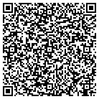 QR-код с контактной информацией организации ВЕЛЬСКАЯ ДИСТАНЦИЯ ПУТИ
