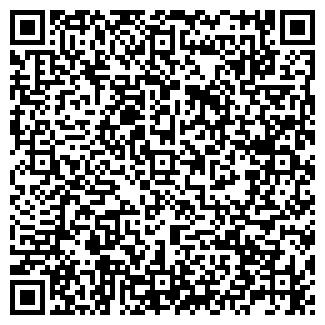 QR-код с контактной информацией организации МАГАЗИН № 3