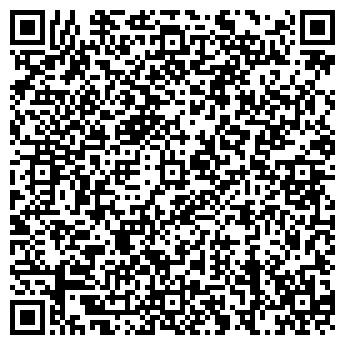 QR-код с контактной информацией организации ВЕЛЬСКИЙ ХИМЛЕСХОЗ, ОАО