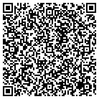 QR-код с контактной информацией организации ВЕЛЬСКОЕ КЛПП, ОАО