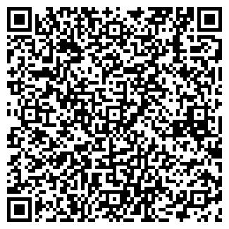 QR-код с контактной информацией организации ООО ПЕРЕРАБОТЧИК-2