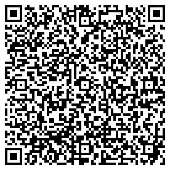 QR-код с контактной информацией организации ВЕЛЬСКГРАЖДАНСТРОЙ, ТОО