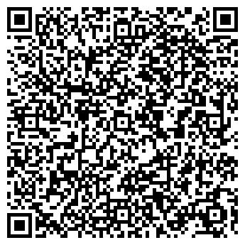 QR-код с контактной информацией организации ВЕЛЬСКИЙ СЗЛК, ООО
