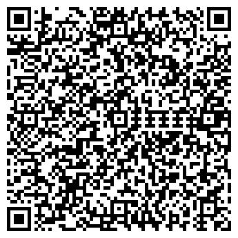 QR-код с контактной информацией организации ИСТОЧНИК СЕВЕРА