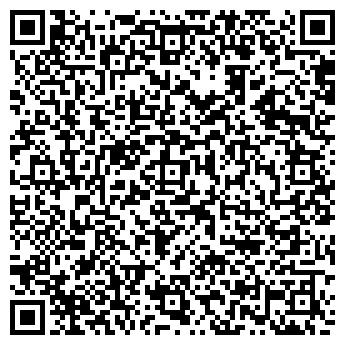 QR-код с контактной информацией организации ВЕЛЬСКЛЕС ЛХК, ОАО