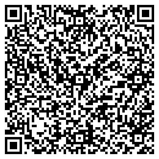 QR-код с контактной информацией организации СПОРТИВНАЯ