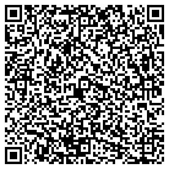QR-код с контактной информацией организации ВЕЛЬСКСЕЛЬХОЗХИМИЯ АО
