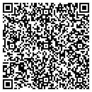 QR-код с контактной информацией организации УПРАВЛЕНИЕ ЖКХ