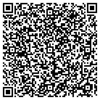QR-код с контактной информацией организации ВЕЛЬСКЛЕСПРОМ, ООО