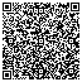 QR-код с контактной информацией организации № 42, ГУП