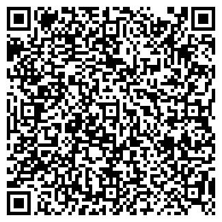 QR-код с контактной информацией организации ВЫЙСКИЙ СХПК