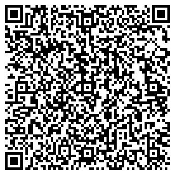 QR-код с контактной информацией организации ВЫЙСКИЙ ЛЕСХОЗ ГУ