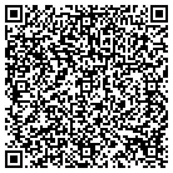 QR-код с контактной информацией организации ВЕРХНЕТОЕМСКОЕ, АОЗТ