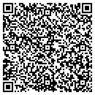 QR-код с контактной информацией организации ДЕЛЬРУВ-В, ООО