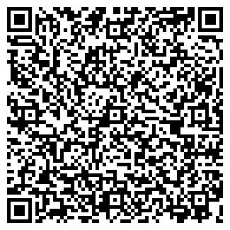 QR-код с контактной информацией организации ИНТЕР-ФАРМ