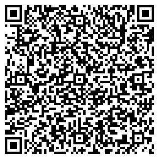QR-код с контактной информацией организации ЭЛПОМЕД, ООО