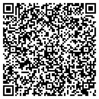 QR-код с контактной информацией организации КОММ ИЧП
