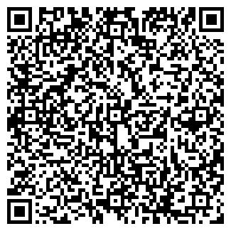 QR-код с контактной информацией организации АМПЕРСАНД, ООО