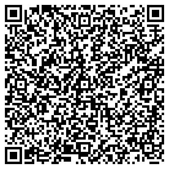 QR-код с контактной информацией организации ИКС-ФАЙЛ КОМПЬЮТЕРНЫЙ САЛОН
